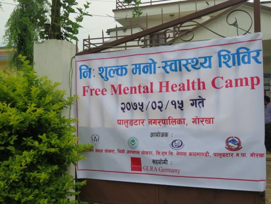Free Mental Health Camp on Palungtaar Municipality